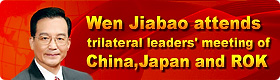 Wen Jiabao  attends trilateral leaders' meeting of China,Japan and ROK