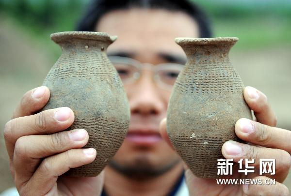 Rare, ancient settlement of Dian Culture found in Yunnan
