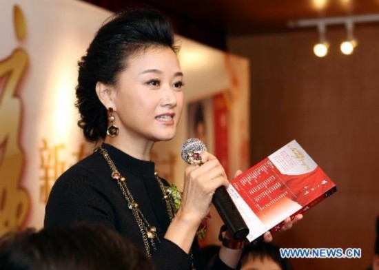 Folk music singer Song Zuying releases new album