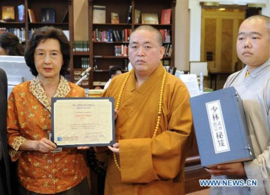 Shaolin Temple donates books to the Library of U. S. Congress