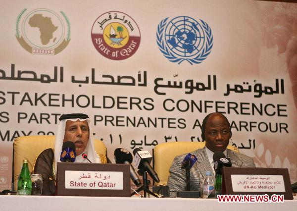 Mediator Qatar says Darfur peace process faces challenges due to divisions