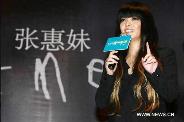 China's pop singer A-mei promotes new album in Shanghai