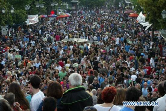 Greeks stage massive protests against austerity measures