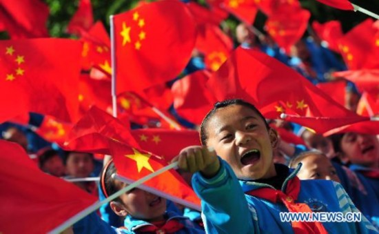 Children around China celebrate upcoming Int'l Children's Day