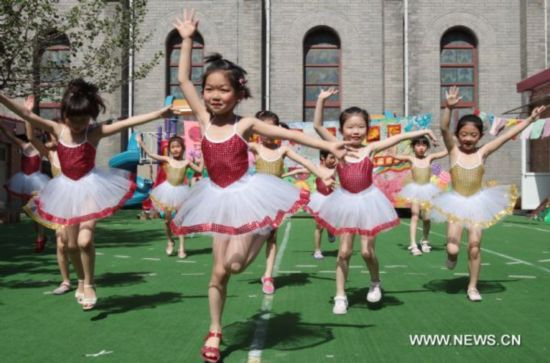 Children's Day celebrated across China