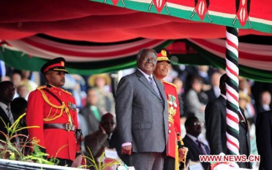 Kenya celebrates 48th Madaraka Day