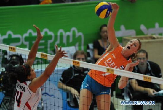 Dominican Republic upsets Netherlands 3-1 in China interntional women's volleyball tournament