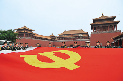 90-square-meter Communist Party of China flag appears in Beijing