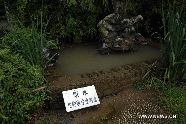 Zhejiang environmental protection bureau: water sources safe