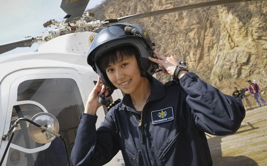 'Most beautiful female rescue pilot' popular online