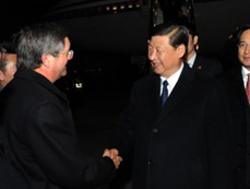 Chinese vice president arrives in Chilean capital for visit