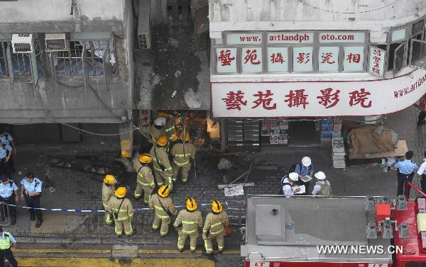 Hong Kong fire leaves 4 dead, 19 injured