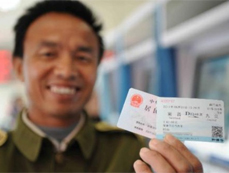 China's Jiangxi starts selling real-name tickets for high-speed trains