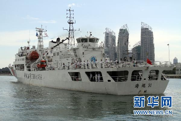 Chinese patrol ship docks in Singapore for first time