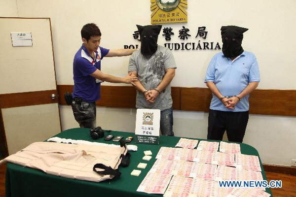 5,028g cocaine hidden in trousers