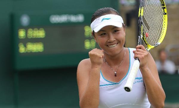China's Peng Shuai reaches last 16 at Wimbledon
