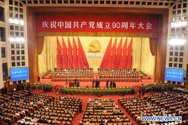 Grand gathering marking 90th anniversary of CPC opens