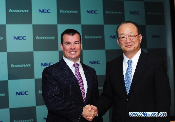 """NEC Lenovo Japan"" joint venture launched"