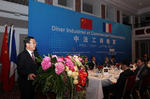 Senior CPC official speaks in French-Chinese Industrial and Commercial Dinner in Paris