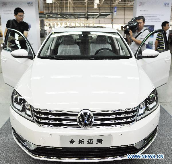 Volkswagen's new version of Magotan sedan put into production in China