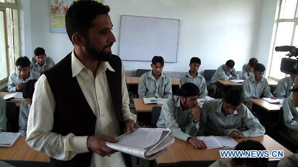 Surrendered Taliban militants receive education
