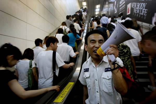 Beijing checks subway stations after fatal crush
