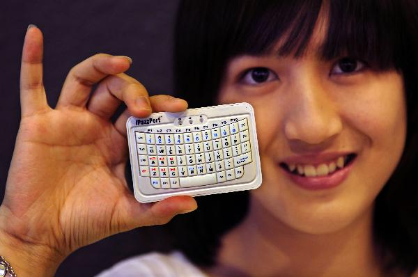 Mini wireless keyboard promoted at exhibition in HK