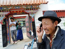 17 bln yuan invested for better living conditions in Tibetan county