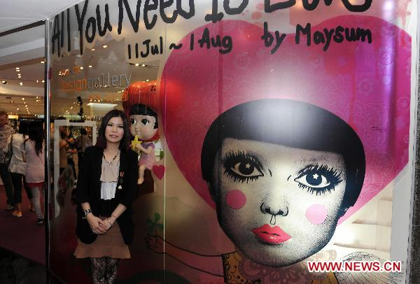 Maysum charity exhibition: All You Need is Love