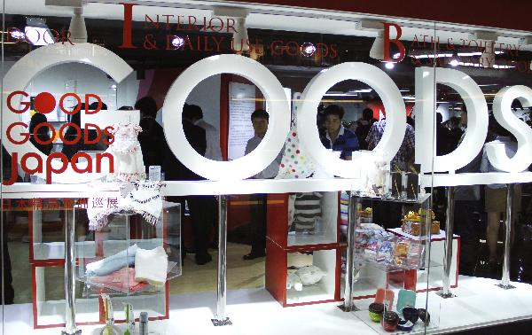 """Good Goods Japan"" commodity fair kicks off in Shanghai"