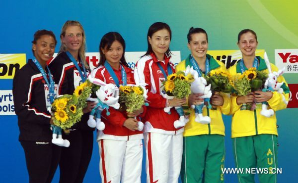 China's diving pair pocket first gold at 14th FINA World Championships