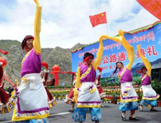 Vice President cuts ribbons for Tibet's first expressway