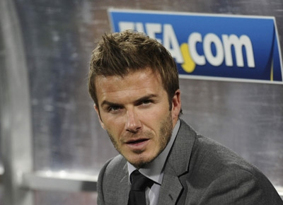 Photo gallery of David Beckham