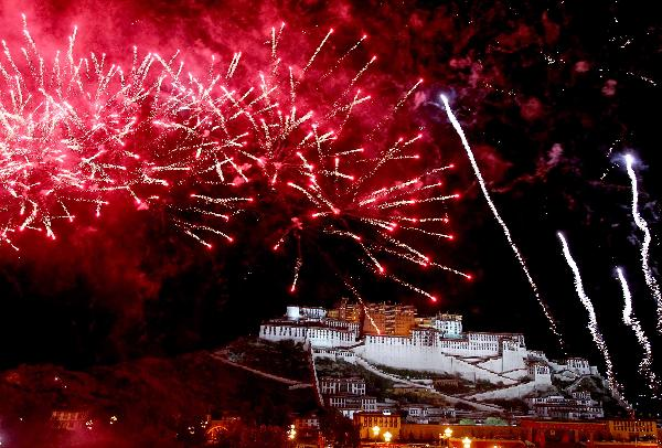 Fireworks show in celebration of 60th anniversary of Tibet's peaceful liberation