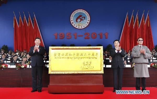 Chinese VP presents gold-plated plaque to Tibet's local gov't