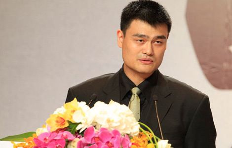 Yao Ming retires from basketball