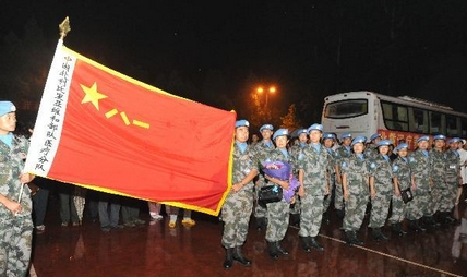 Chinese medical team in Liberia returns home