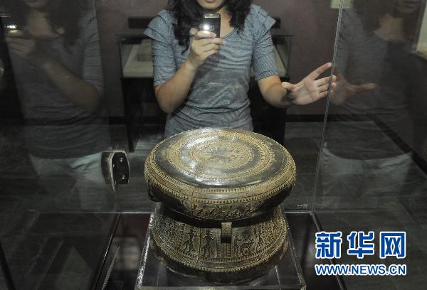 Chengdu opens first sports history museum