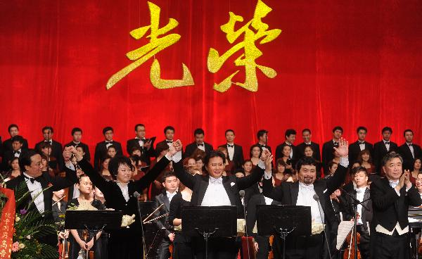 Vocal concert marks 90th anniversary of CPC founding