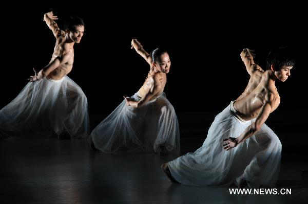 Dancers of Cloud Gate Dance Theater perform Water Stains on the Wall in China's Taipei