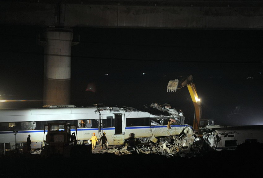 The carriages of July 23 train accident dismantled