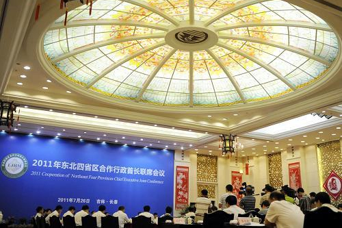 2011 cooperation in China's northeast