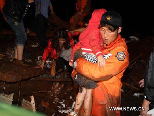 South Korea Landslides Kill 32