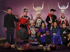 The Miao ethnic minority
