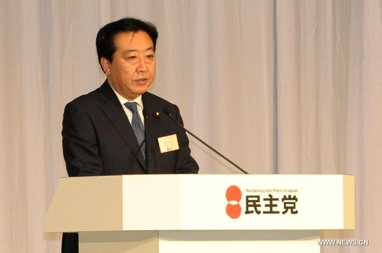 Japanese Finance Minister Yoshihiko Noda gives a speech after winning Japan's ruling party presidential election in Tokyo, Japan, Aug. 29, 2011. Finance minister Yoshihiko Noda is almost certain to become Japan's next prime minister after beating Economy, Trade and Industry Minister Banri Kaieda in a run-off to win the ruling Democratic Party of Japan (DPJ) presidential election Monday. (Xinhua/Ji Chunpeng)