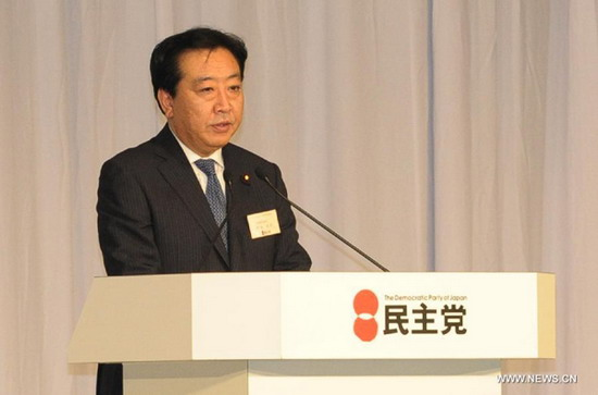 Japanese Finance Minister Yoshihiko Noda gives a speech after winning Japan's ruling party presidential election in Tokyo, Japan, Aug. 29, 2011. (Xinhua/Ji Chunpeng)