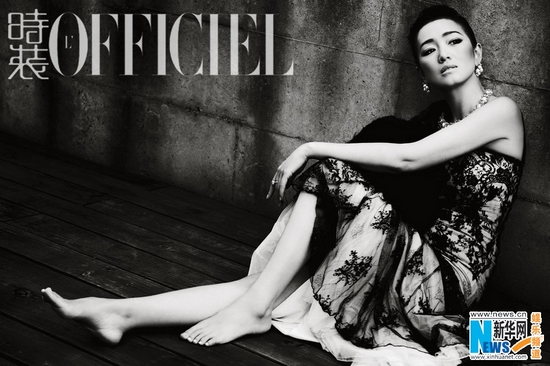 Actress Gong Li poses for L'Officiel Magazine. (Xinhua Photo)