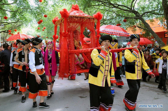 Traditional Wedding Ceremony Of Yao Ethnic Group Performed In SW China