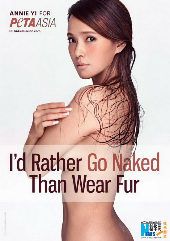 Id Rather Go Naked Than Where Fur 85