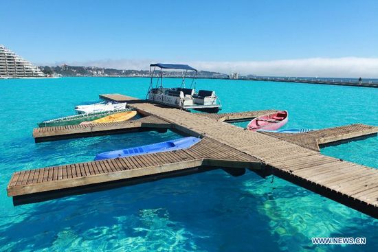 Largest Pool In Chile >> World S Largest Swimming Pool In Chile People S Daily Online
